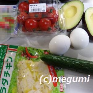 """冷蔵庫の片づけ料理で品数が豊富になってしまいました""""(-""""""""-)"""""""