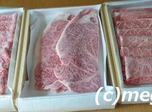 長男の贈ってくれたステーキ肉で夕食で~~す(^_^)v