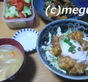 鶏の照り焼き丼温泉卵のっけ&なすとキムチの炒め物&味噌汁