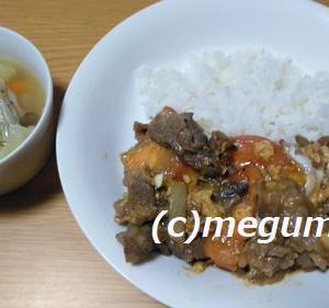 トマトと牛肉のオイスター炒め御飯&野菜スープ