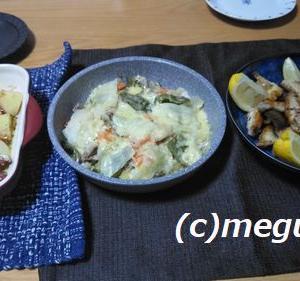 我が家のお気に入り料理の夕食