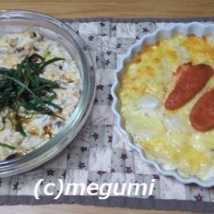 豆腐の大鉢蒸し&長芋と明太グラタン風