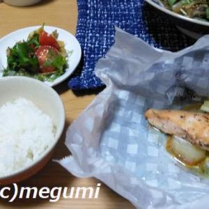 サーモンと野菜の包み焼&焼きなすと三つ葉の和風サラダ