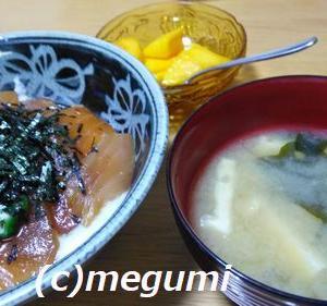 マグロの漬けでとろろ丼&韓国料理のお店のチャプチェ