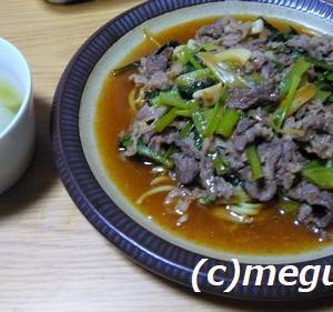 小松菜と牛肉の揚げ焼きそば