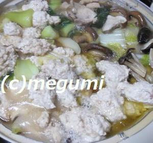 鶏団子鍋の夕食