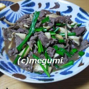 牛肉ときのこの甘辛煮の夕食
