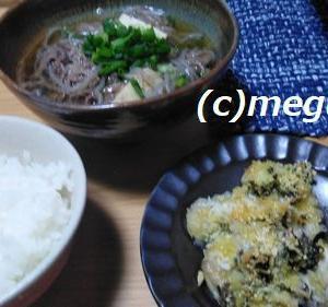 我が家流大阪の郷土料理肉吸い&牡蠣のパン粉チーズ焼き