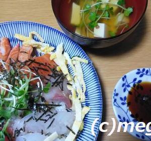 昨日はひな祭り、我が家恒例のちらし寿司の夕食、母も完食。o@(^-^)@o。ニコッ♪