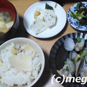 昨日は私の誕生日 夕食は私の好物を作りました。満76歳ですo@(^-^)@o。ニコッ♪