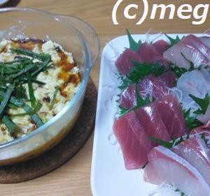 お刺身と豆腐の大鉢蒸しの夕食