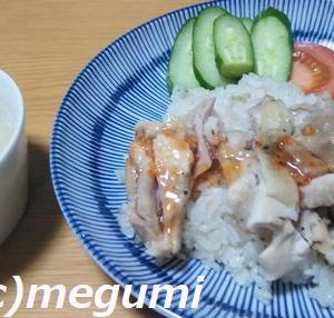 炊飯器でシンガポールライス&くずし豆腐の中華風スープ