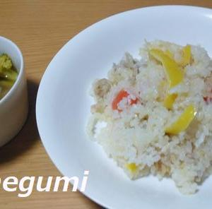 炊飯器で炊き込みチキンレモンライス&野菜いっぱいスープ