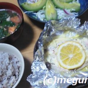 生鮭のホイル包みとモロヘイヤのスープ