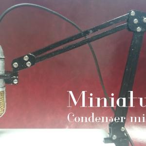 マイクとして使用できるミニチュアのコンデンサーマイクを作ってみた(DIY)/miniature condenser microphone