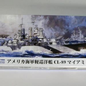 ピットロード 1/700 アメリカ海軍軽巡洋艦 CL-89 マイアミ 製作記