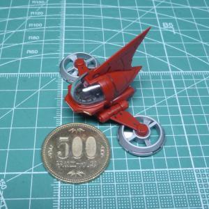 1/60 マジンガーZ  INFINITY Ver. 製作記1 「ホバーパイルダー」