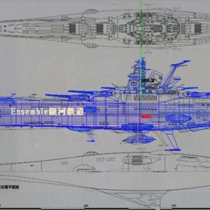 1/200宇宙戦艦ヤマト2220 建造日誌15[寸法の事]
