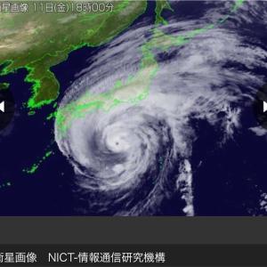 今回の台風かなりヤバそうですね!