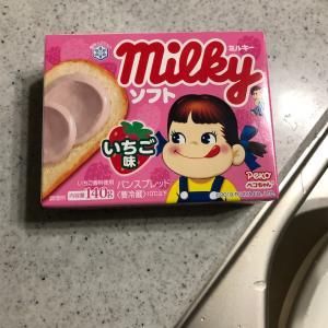 雪印メグミルク・ミルキーソフトいちご味