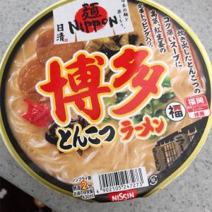 日清麺NIPPON 博多とんこつラーメン