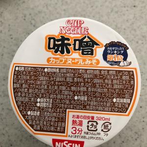 日清カップヌードル 味噌
