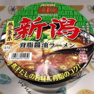 ニュータッチ 凄麺 新潟背油醤油ラーメン