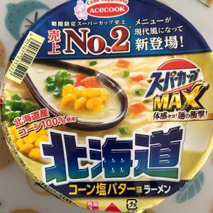 エースコック 北海道コーン塩バター味ラーメン