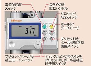 1秒以上かと思ったら1秒押して離すとかわかりにくいわ MITUTOYO(ミツトヨ)デジタルハイトゲージ HDMシリーズ