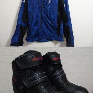 ライディング・ジャケット&ブーツ インプレッション