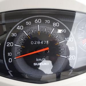 アドレス125 燃費記録・その⑯