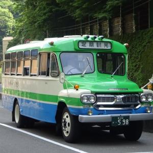 懐かしのボンネットバス