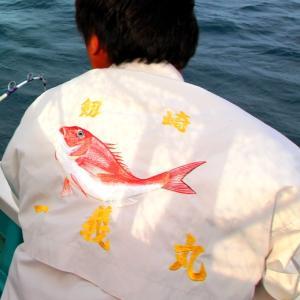 秋の大マグロ祭り開催中!!釣るなら今でしょ的状況みたいですよ。