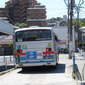 Choose or Looseポストコロナ時代の横須賀市長選挙その1大楠高校統合と横須賀西部のバス路線