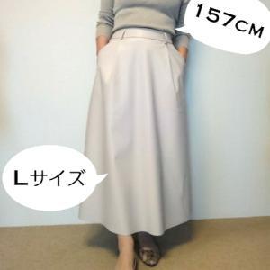 【GU】フェイクレザーフレアミディスカート