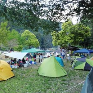 さようなら大津谷公園キャンプ場フォーエバー