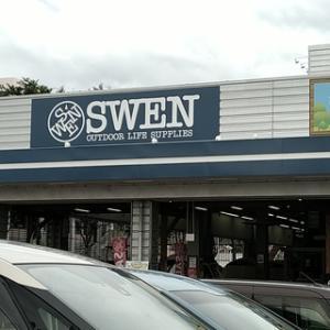 あら、こんなところにSWENが!~その1~