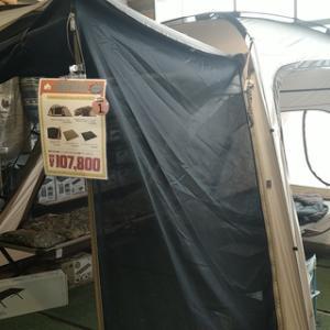 ロゴスSTORE イオンモール常滑店(初)