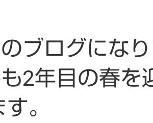 """""""井中支社""""春の新作駅弁「光月地鶏の鳥釜めし」。"""