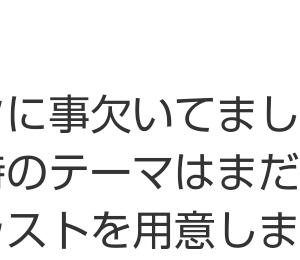 """""""涼風ガールズ""""フォトアルバム(17)「梅雨の季節」。"""