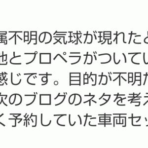 KATO24系「あけぼの」6両基本セット。