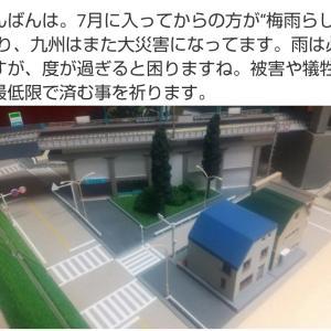 「北楢崎駅と楢崎川橋梁」(10)駅北側の整備と多少の改良。