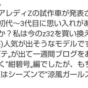 """""""涼風ガールズ""""フォトアルバム(18)「夏シーズンの""""ガールズ""""達」。"""