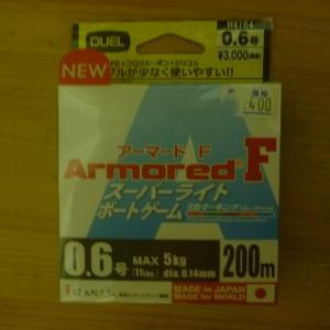 シマノ ツインパC3000MG アーマードF スーパーライト ボートゲーム0.6号200m