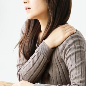 五十肩(肩関節周囲炎)の病態と症状について【整形外科】