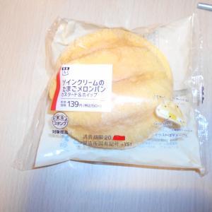 「ツインクリームのたまごメロンパン」「からハチ」 ローソン八王子横川町店