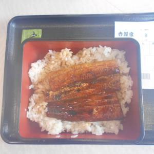 吉野家西八王子駅前店 ~鰻重~
