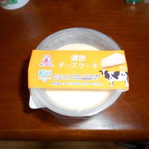 「アンディコ 濃密チーズケーキ」「ふわしゅわとろり スフレパンケーキ」「シャリトロール」「プレミアムロールケーキ×2」 ローソン八王子横川町店