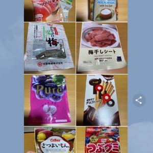 日本のお菓子やデザート集めてみた。