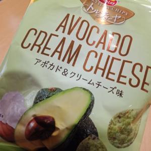 アボカドとクリームチーズのトルティーヤのお菓子。